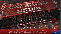 After Husain Nawaz, PM Nawaz Sharif Will Also Go to London Due to …. --