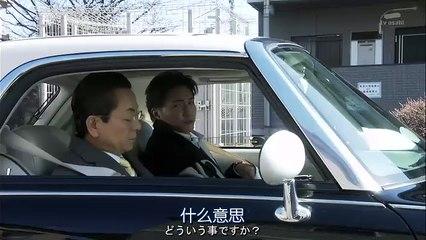 相棒13 第18集 Aibou 13 Ep18