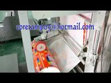 Detergent powder packing machine, Washing powder packing machine