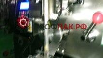 Автомат для фасовки и упаковки пылящих продуктов DXDF-60II