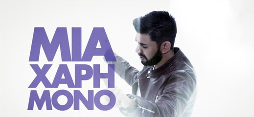 Dimitris Diplaris - Mia Xari Mono (Official Lyric Video 2016)