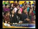 Mehwish Hayat Sings Live in Utho Jago Pakistan top songs 2016 best songs new songs upcoming songs latest songs sad songs hindi songs bollywood songs punjabi songs movies songs trending songs mujra dance Hot songs