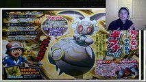 MORE INFO ABOUT MAGIANA REVEALED! POKEMON Z CONFIRMED? {Thoughts & Opinions}