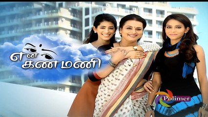 En Kanmani 12-04-2016 Polimer Tv Serial Episode 140