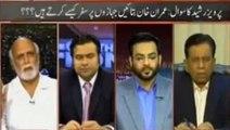 Haroon Rasheed Reveals What Imran Khan Told Him When Musharaf Offered Him PM'ship