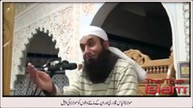 A request of Maulana Tariq Jameel to Dawat-e-Islami ameer and followers