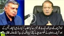 Sharif brothers planing for future and Nawaz Sharif will again talk to nation in upcoming days - Arif Nizami