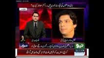 Will Imran Khan meet Zardari during his stay at London? Faisal Wada to Fawad Ch
