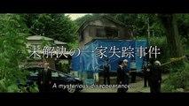 Creepy (Kurîpî: itsuwari no rinjin) international theatrical trailer - Kiyoshi Kurosawa-directed thriller