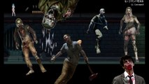 Videojuegos Censurados #26: Parasite in City