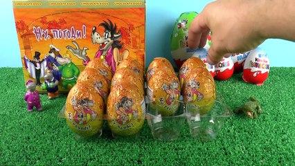 14 Kinder Surprise Eggs Unboxing Maxi Easter Maxi Valentine day Nu, Pogodi Eggs Ну, по