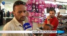 العائلات الجزائرية والدخول المدرسي 05