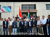 اعتصام جماهيري للجبهة الديمقراطية في مخيم البص