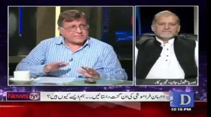 Noble Prize of DR Salam And peak of Prejudice by moulvi Maqbool orya & Marvellous Tribute of Dr HoodBoy 12 April 2016