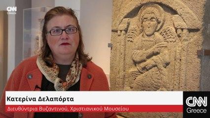 Το πνεύμα του Αραράτ στην Αθήνα