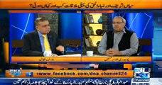 How Zia ul Haq helped Nawaz Sharif : Arif Nizami telling