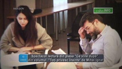 No comment - Spectacol Lectura din piesa 'Ce vine Dupa' de Mihai Ignat