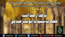 Tajdar Sadaqat Hazrat Abu Bakr Siddique (R.A) by Dr. Saeed Ahmed Saeedi | Idraak Online