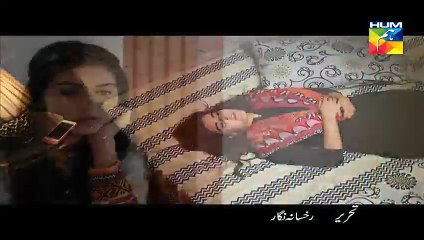 Dil E Beqarar Episode 1 - 13 April 2016