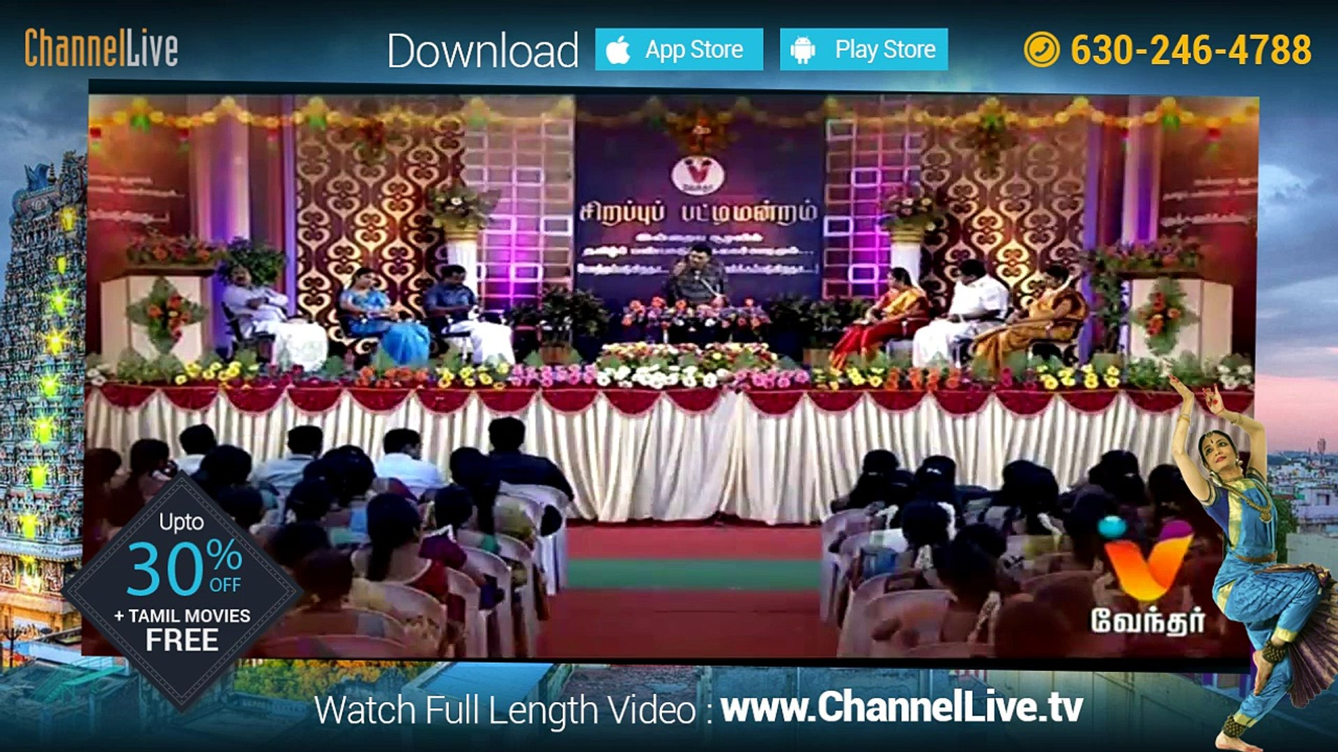 Vendhar TV Tamil New Year Special Programs on ChannelLive TV