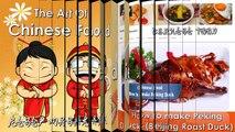 How to make Peking Duck Beijing Roast Duck