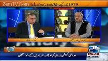 how Nawaz Sharif Came into the politics and how zia ul haq met with nawaz sharif father