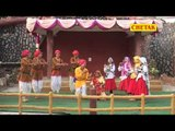 Ho Manne Pihar Khari Neem Ke Niche Rajsthani Chetak Cassettes