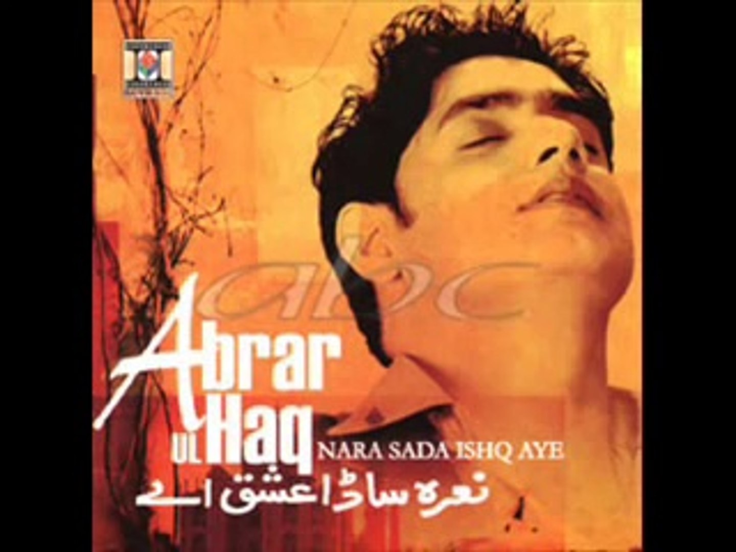 abrar ul haq all songs mp3 free download skull