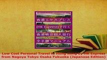 PDF  Low Cost Personal Travel to Hong Kong by HK Express from Nagoya Tokyo Osaka Fukuoka Download Full Ebook