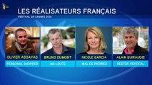 La sélection officielle du festival de Cannes 2016 dévoilée