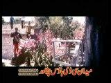 Pashto Rangeen Cinema Scope Movie SRE STARGE - Ajab Gul, Nazo,Asif Khan, Suraiya Khan
