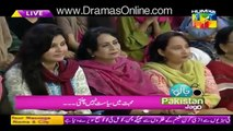 How A Wife Was Insulting Her Husband then Husband Called HIm in a Live Show