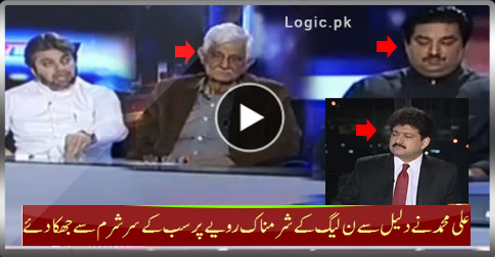 Ali's Logical Question Hangs Down The Head Of Whole Talk show