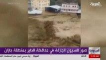 Yenidensuudi Arabistan'ı Fırtına ve Sel Vurdu: En Az 18 Kişi Öldü, Binlerce Kişi Evlerini Terk Etti