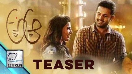 A Aa Official Teaser | Nithiin | Samantha | Review