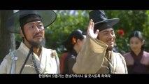 Korean Movie 관상 (Physiognomy, 2013) 메인 예고편 (Main Trailer)