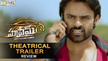 Spreme Theatrical Trailer Review  Sai Dharma Tej, Raashi Khanna - Filmyfocus.com