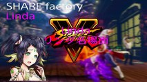 SHAREfactory™ 姫にゃん「Linda」「リンダ名場面」「DOUBLE DRAGON」dailymotion