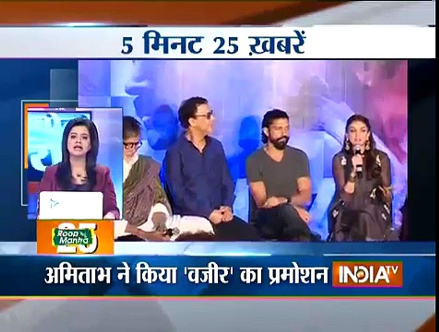 India TV News : Ankhein Kholo India | January 4, 2016