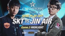 [H/L 2016.04.15] SKT vs JIN AIR Game 3 - SEMI PLAY OFF l 롯데 꼬깔콘 LoL Champions Korea Spring 2016