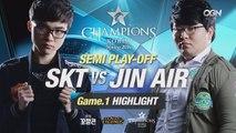 [H/L 2016.04.15] SKT vs JIN AIR Game 1 - SEMI PLAY OFF l 롯데 꼬깔콘 LoL Champions Korea Spring 2016