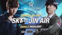 [H/L 2016.04.15] SKT vs JIN AIR Game 2 - SEMI PLAY OFF l 롯데 꼬깔콘 LoL Champions Korea Spring 2016
