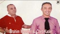 Brahim Wassim Ft. Cheb Kader - Awatan Yazwan - Official Video