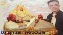 Brahim Wassim - Awid Tazawdani - Official Video
