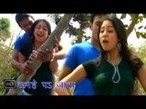 Jaghe Pe Jata   जगहे पे जाता   Dj Ae Das Ji   Bhojpuri Hot Songs