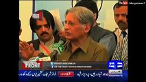 On The Front 12 April 2016   Dunya News