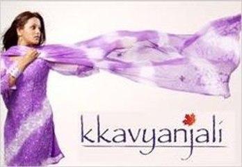 kavyanjali episode 275 on Vimeo