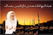 محمد بن عثيمين هل تراجع الشيخ ابن عثيمين في فتواه في تحريم الدش؟