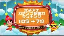プロ顔負け!アマチュアの驚きの歌唱力!動画 Amateur singer of great singing voice !