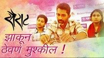 """It Was Very Difficult To Hide Sairat Songs"" Says Nagraj Manjule   Marathi Movie   Ajay Atul"